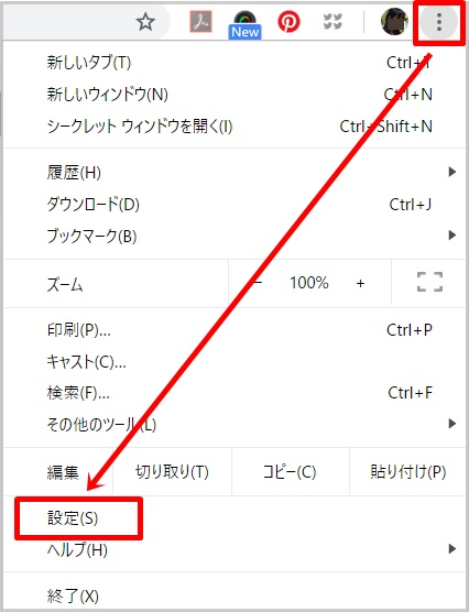 Google Chromeで複数の固定タブを開く設定方法