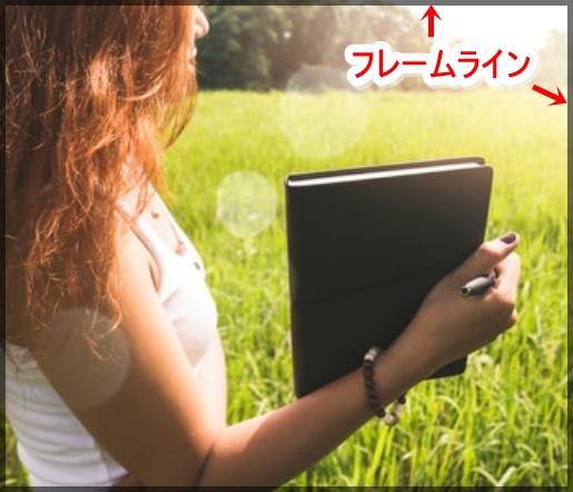 Photoscape(フォトスケープ)の使い方11
