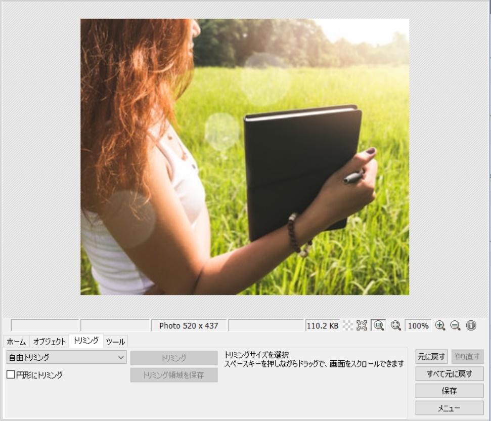 Photoscape(フォトスケープ)の使い方8