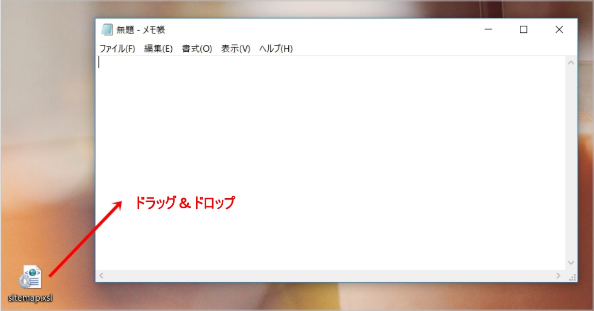 Search Consoleのnoindexエラー解決方法⑦