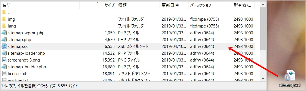 Search Consoleのnoindexエラー解決方法