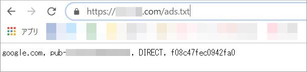 Ads.txtの設置方法⑥