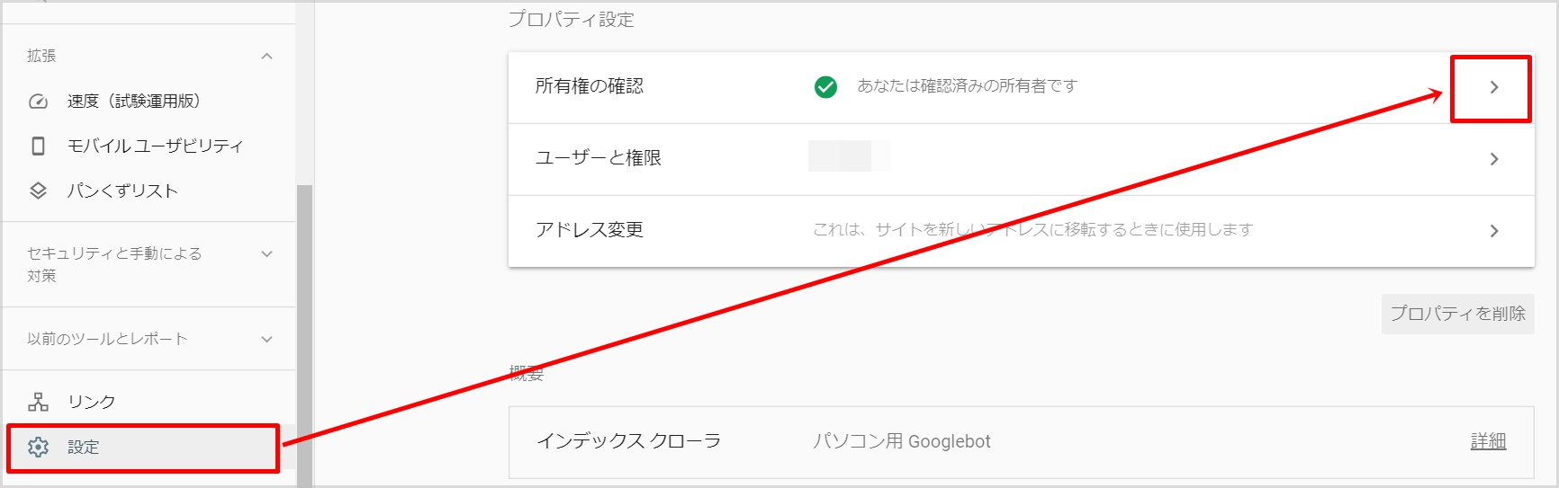 JINからAll in one seo packを削除5