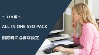 JINからAll in one seo packを削除7