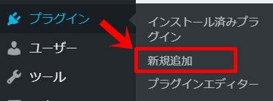 WordPressのコピー防止プラグイン