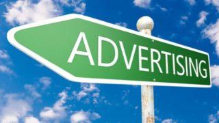 他社広告を導入する際に確認したい3つのポイント