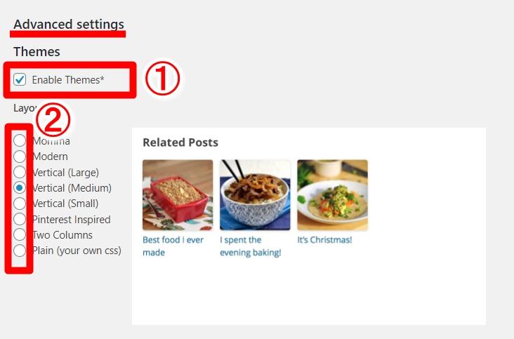 WordPress Related Postsの設定方法3