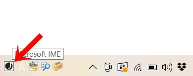 Google日本語入力をインストールする5