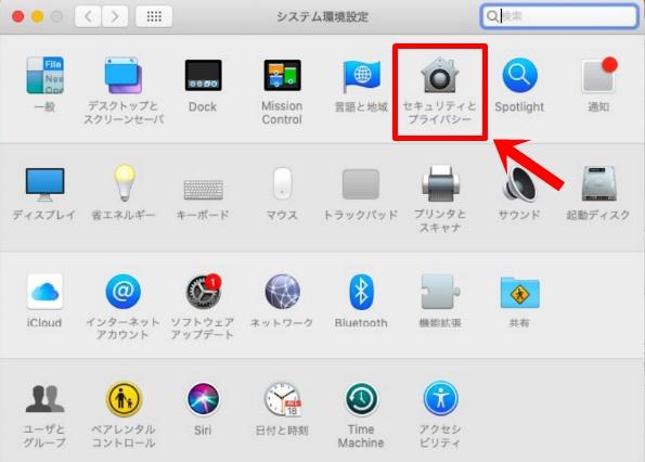 skypeの画面共有でデスクトップしか映らないへの対処法2
