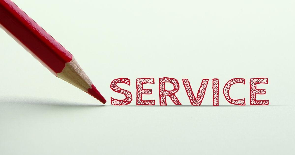 サービスとは